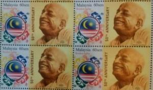 Srila Prabhupada stamp