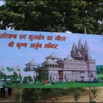 ISKCON Kurukshetra (16)