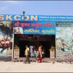 ISKCON Kurukshetra (9)