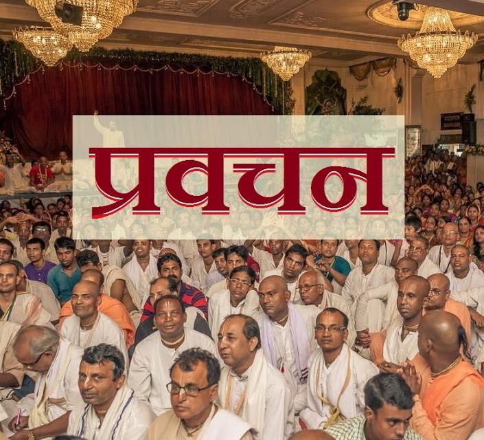 कृष्ण माया के श्रोत हैं और शरणागत भक्तों के माया से उद्धारक हैं