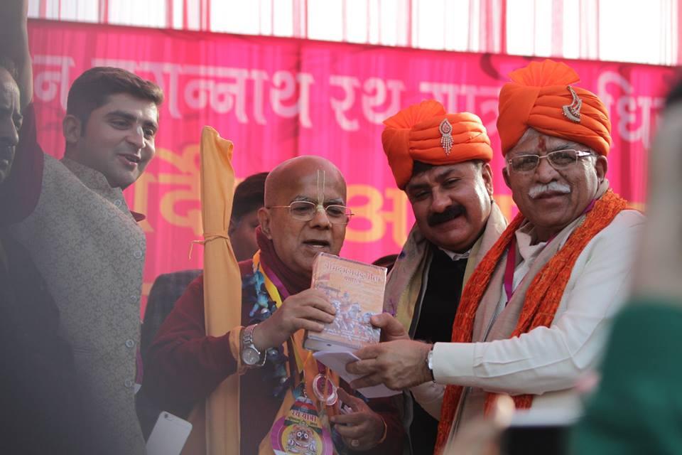 अंतराष्ट्रीय स्तर पर गीता जयंती उत्सव मनाने की योजना