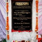 ISKCON Aligarh Bhumi Pujan (3)