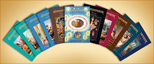 Srimad-Bhagavatam