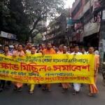 Terrorist attack ISKCON Bangladesh3