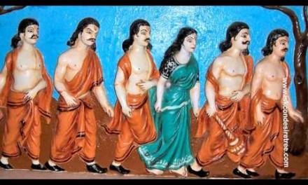 पांडव निर्जला एकादशी
