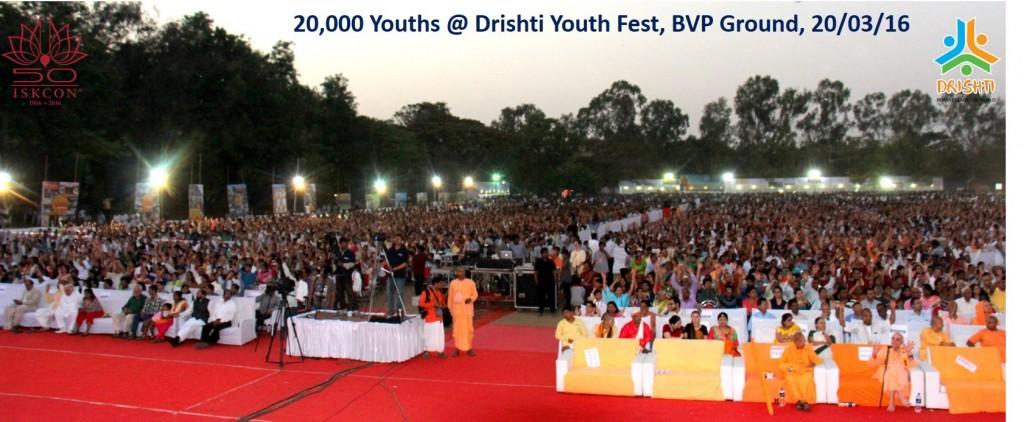 Pune Youth Festival - ISKCON 50 (1)
