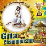 Gita Championship League 2016