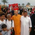ISKCON Bahrain Festival (5)