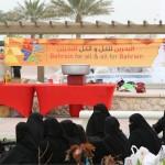 ISKCON Bahrain Festival (9)