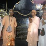 South Vrindavan Temple Inauguration (27)
