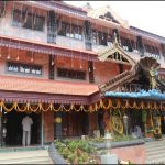 South Vrindavan Temple Inauguration (30)