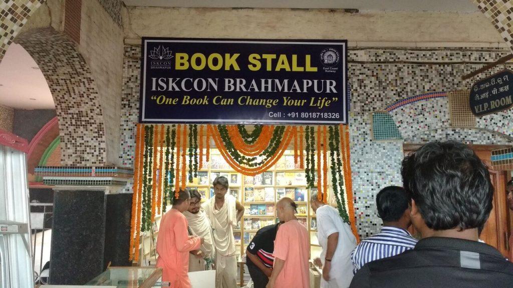 ISKCON Book Stall Brahmapur Railway Station