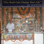ISKCON Book Stall Brahmapur Railway Station1