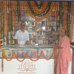 ISKCON Book Stall Brahmapur Railway Station2