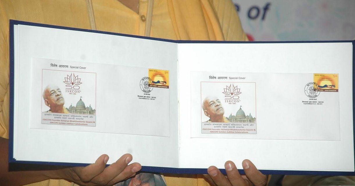भारतीय डाक विभाग द्वारा श्रील प्रभुपाद को सम्मान