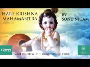 GiMA Awards -Krishna SudhaRas - ISKCON Sonu Nigam