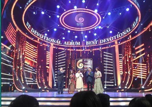 """एल्बम """"कृष्ण सुधा रस"""" को GiMA पुरस्कार"""