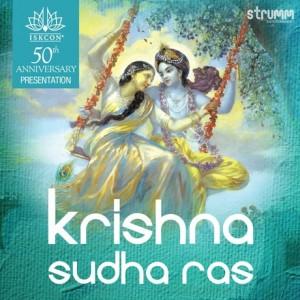 krishna-sudha-ras-iskcon-50th-anniversary-presentation