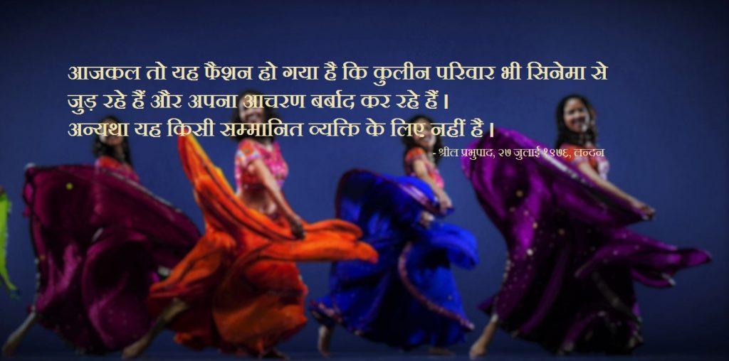 professional dancers1