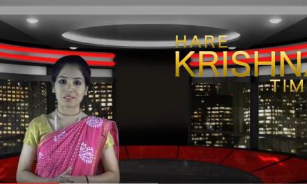 हरे कृष्ण टाइम्स – हिंदी समाचार (२८ मार्च २०१७)
