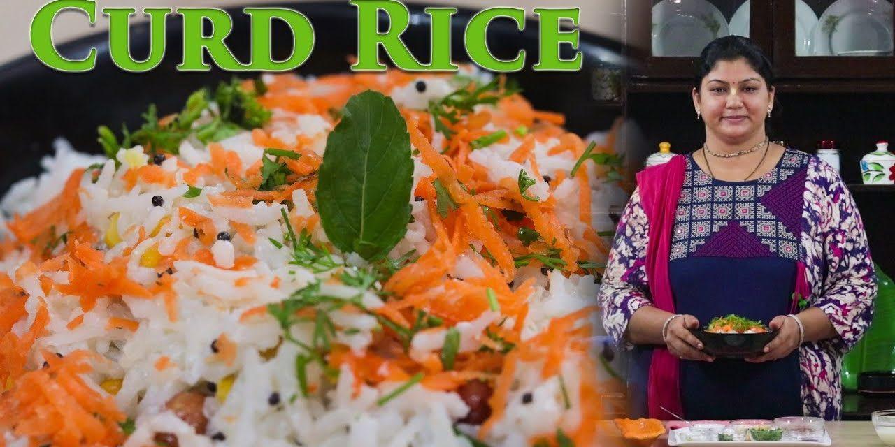 दही भात